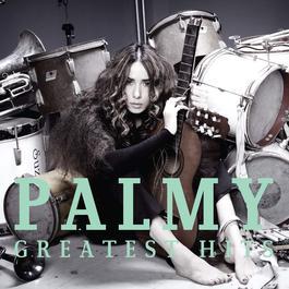 ช่วยมารับฉันที 2014 Palmy