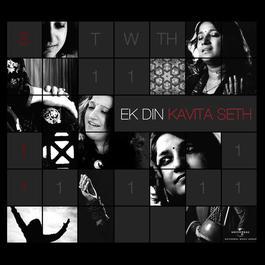 Ek Din 2012 Kavita Seth