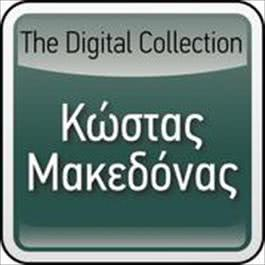 The Digital Collection 2008 Kostas Makedonas