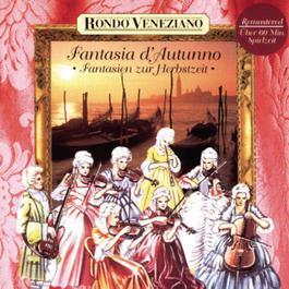 Fantasia D'Autunno 1970 Rondo veneziano