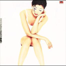 Pamper Diana 1996 杨林(女)