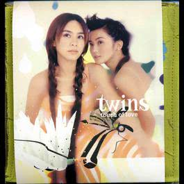 Touch Of Love 2003 Twins