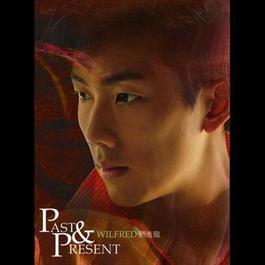 Past & Present 2005 劉浩龍