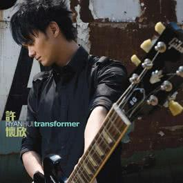 Transformer 2009 The Stay Up 許懷欣