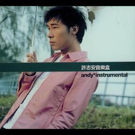 Andy Hui Yin Le He 2001 Andy Hui
