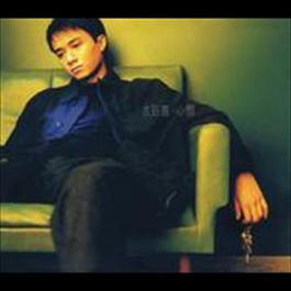 Wishes 2009 Leo Ku (古巨基)