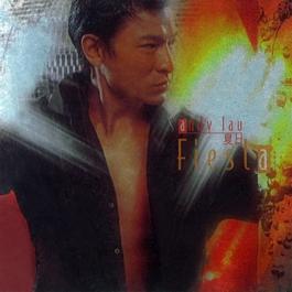 夏日Fiesta 2001 Andy Lau