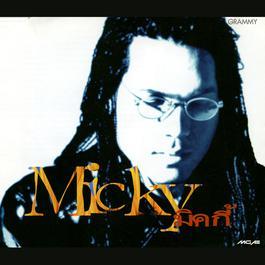 อัลบั้ม Micky