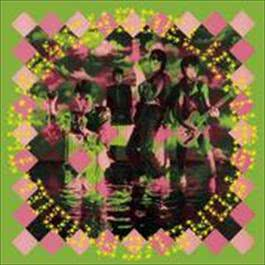 Forever Now 1993 The Psychedelic Furs