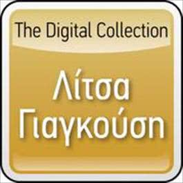 The Digital Collection 2008 Litsa Yiagousi