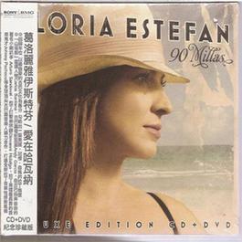 90 Millas 2007 Gloria Estefan