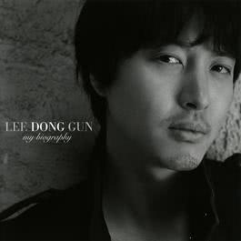 My Biography 2008 Lee Dong Gun