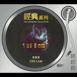 Chi Lam 2005 Julian Cheung (张智霖)