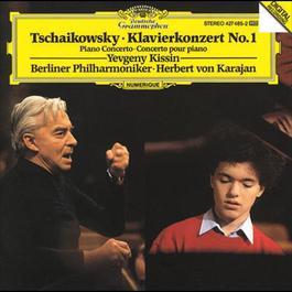 Tchaikovsky: Piano Concerto No.1 1989 Herbert Von Karajan; Berliner Philharmoniker; Evgeny Kissin
