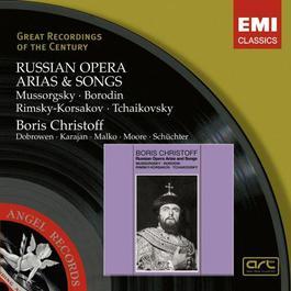 Russian Opera Arias and Songs 2007 Boris Christoff