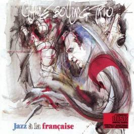 "Bolling: ""A La Francaise"" 1983 Claude Bolling"