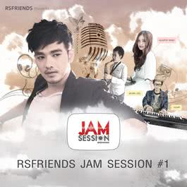 RS Friends Jam Session # 1 2015 Various Artists