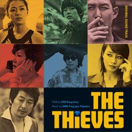 The Thieves OST 2012 Korea Various Artists