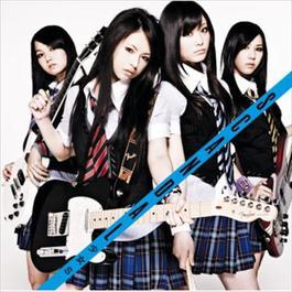Shoujyo S 2009 Scandal