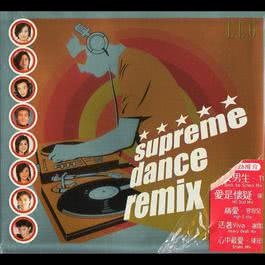 Supreme dance remix 2001 Various Artists
