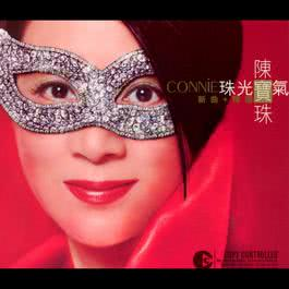 Wo Men Tong Ge Chang 2002 Connie