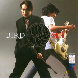 Bird-Sek 2004 รวมศิลปินแกรมมี่