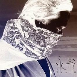 同名專輯 2001 永邦
