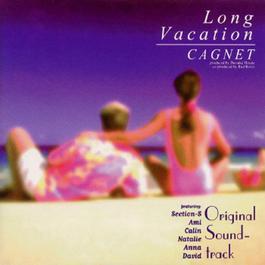 Long Vacation Original Soundtrack 2004 Cagnet