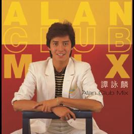 Alan Club Mix 2006 Alan Tam