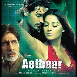 Aetbaar (Original Motion Picture Soundtrack) 2006 Rajesh Roshan