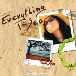 ฟังเพลงอัลบั้ม Everything I~sea