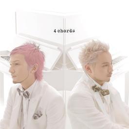 4 chords 2011 ISSA×SoulJa