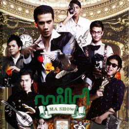 Ma Show 2010 Mild