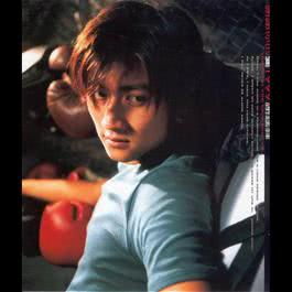 謝謝你的愛1999 (國語版) 1999 Nicholas Tse