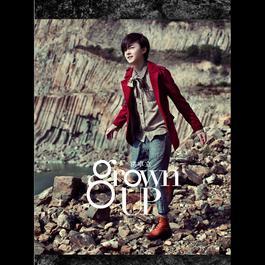 Grown Up 2012 Ken Hung (洪卓立)