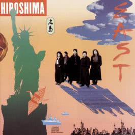 East 1989 Hiroshima