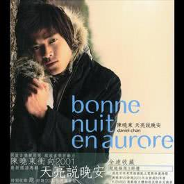 Bonne Nuit En Aurore 2000 Daniel Chan (陈晓东)