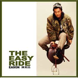 The Easy Ride 2001 Eason Chan