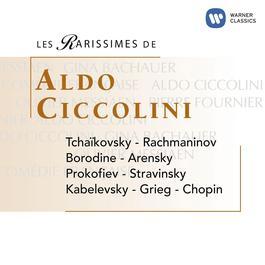Les Rarissimes Vol.2 2008 Aldo Ciccolini
