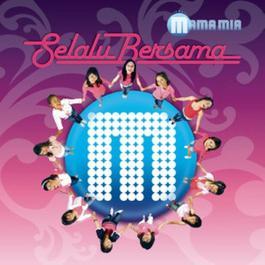 Selalu Bersama 2007 Various Artists