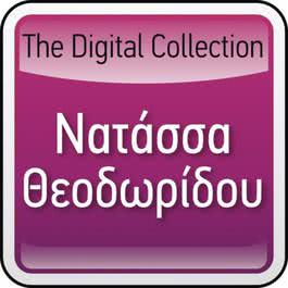 The Digital Collection 2008 Natassa Theodoridou