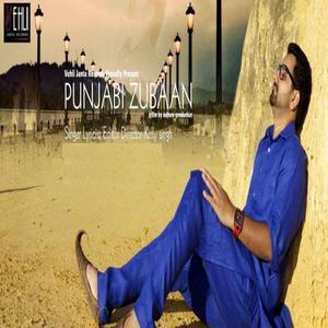 Kelly Singh的專輯Punjabi Zubaan