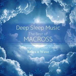 收聽Relax α Wave的Diamond Crevasse歌詞歌曲
