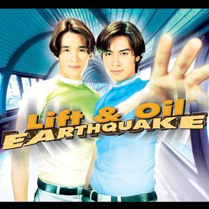 อัลบัม Lift & Oil - EARTHQUAKE ศิลปิน Lift-Oil