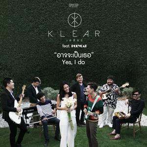 อัลบัม อาจจะเป็นเธอ - Single ศิลปิน Klear