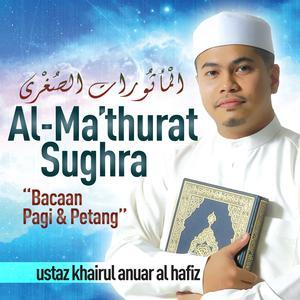 Al-Ma'thurat Sughra dari Ustaz Khairul Anuar Al-Hafiz