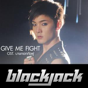 อัลบัม GIVE ME FIGHT (OST.ภาพยนตร์บางกอกกังฟู)  - Single ศิลปิน BLACKJACK