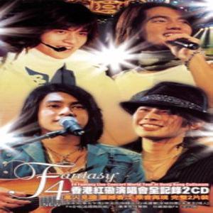 F4的專輯F4 Fantasy Live Concert World Tour At Hong Kong Coliseum 2VCD