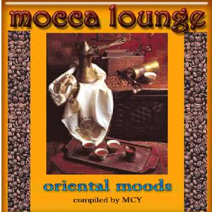 Mehmet Cemal Yeşilçay的專輯Mocca Lounge