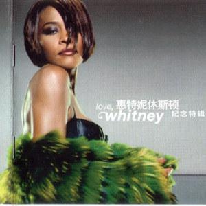 Dengarkan Run To You lagu dari Whitney Houston dengan lirik